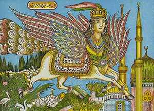 Picture: Heavenly animal transporting the Prophet Mohammed