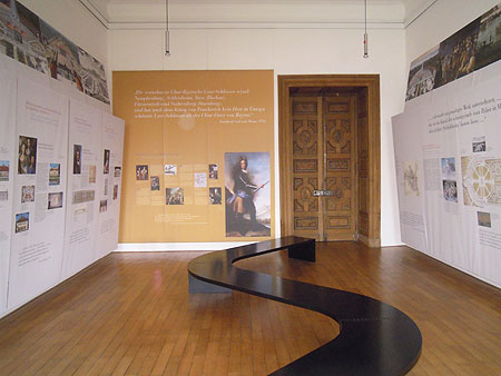 Picture: Exhibition room